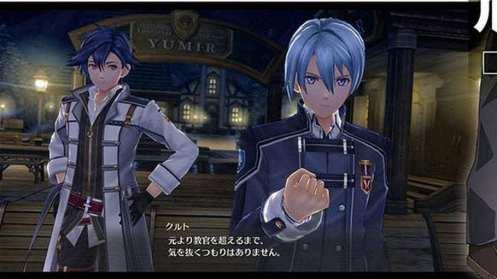 Leyenda de los héroes Hajimari No Kiseki (14)