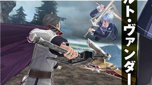 Leyenda de los héroes Hajimari No Kiseki (13)