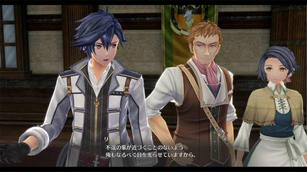 Leyenda de los héroes Hajimari No Kiseki (5)