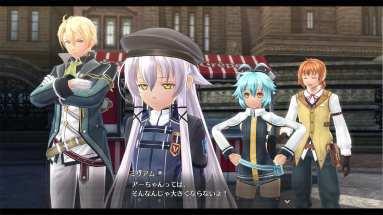 Leyenda de los héroes Hajimari No Kiseki (12)