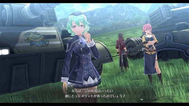 Leyenda de los héroes Hajimari No Kiseki (15)