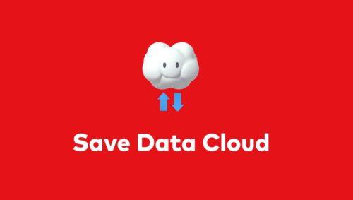 Guardar el logotipo de la nube de datos.