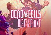 Photo of Dead Cells: Cómo obtener la llave de la cueva