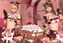 Photo of Dead or Alive Xtreme: Venus Vacation celebra el día de San Valentín con Waifus y chocolate