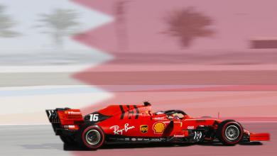 Photo of F1 2019: Guía de configuración del Gran Premio de Bahrein
