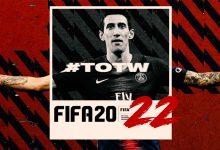 Photo of FIFA 20: Predicción TOTW 22 (Ultimate Team of the Week 22) – Messi, Di Maria y más