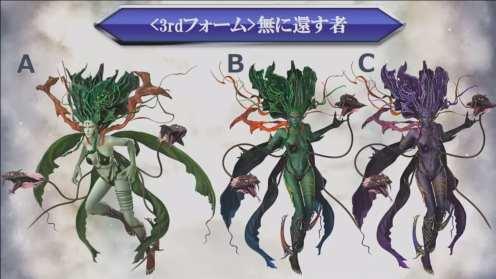 Dissidia Final Fantasy NT (6)