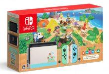 Photo of Nintendo está vendiendo cajas vacías de la consola de ese interruptor de Animal Crossing en Japón