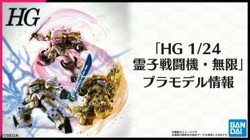 Sakura Wars Modelos (1)