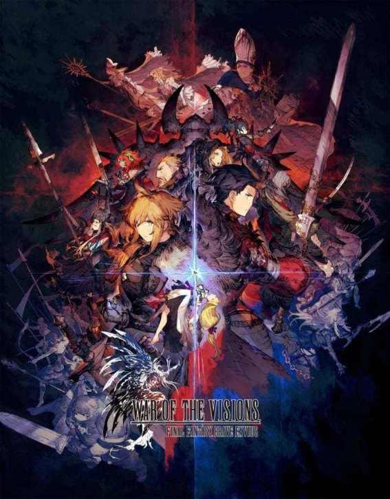Guerra de las visiones Final Fantasy Brave Exvius (1)