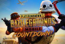 Photo of PUBG Mobile Season 12 COUNTDOWN: fecha de lanzamiento, recompensas, armas, vehículos, cosméticos, actualización 1.17.0 en vivo, aniversario, máscaras, mapa, Royale Pass, fugas, tráiler y más.