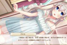 Photo of Bokuhime Project para PS4 & Switch obtiene nuevas capturas de pantalla que muestran la elección de la princesa y más