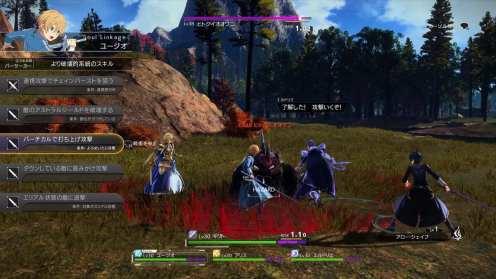 Alicización en línea de Sword Art (33)