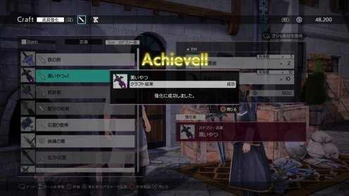 Alicización en línea de Sword Art (17)