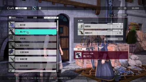 Alicización en línea de Sword Art (16)