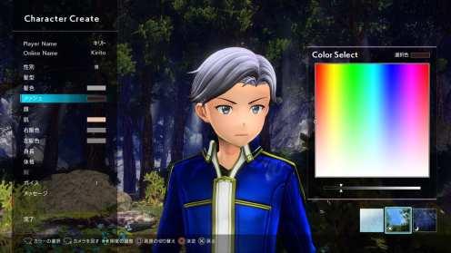 Alicización en línea de Sword Art (15)