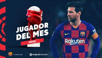 Photo of FIFA 20: febrero POTM de la Liga – Lionel Messi