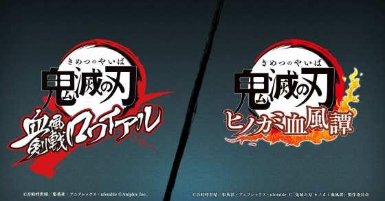 Demon Slayer Kimetsu no Yaiba (1)