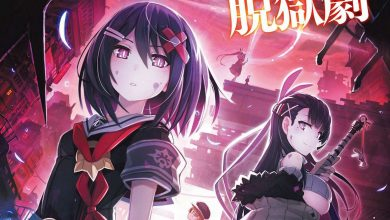 Photo of Mary Skelter Finale para PS4 y Switch obtiene fecha de lanzamiento, primeras capturas de pantalla y arte en Dengeki PlayStation
