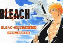 Photo of Bleach Anime está listo para regresar con la adaptación final del arco