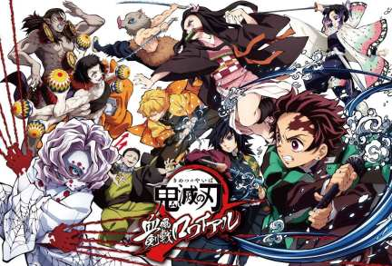 Demon Slayer: Kimetsu no Yaiba (2)