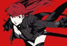 Photo of Persona 5 Royal: Cómo reclutar a Kasumi