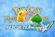 Photo of Pokemon Mystery Dungeon: fecha de lanzamiento, gráficos, jugabilidad, pokemon de inicio, demo y más