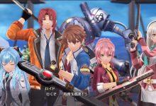 Photo of The Legend of Heroes: Hajimari no Kiseki para PS4 obtiene el primer avance mostrando héroes familiares