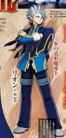Fairy Tail (15)