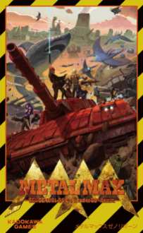0406_MMXR_switch_Cover_H2-3