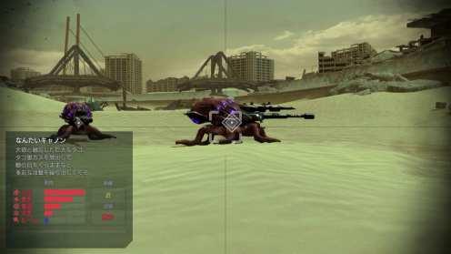 Metal Max Xeno Reborn (8)