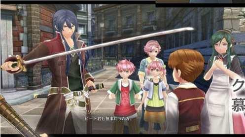 Leyenda de los héroes Hajimari no Kiseki (7)