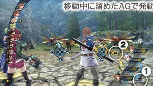 Leyenda de los héroes Hajimari no Kiseki (3)