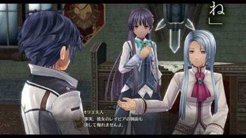 Leyenda de los héroes Hajimari no Kiseki (18)