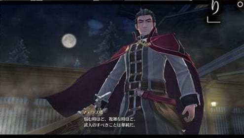 La leyenda de los héroes Hajimari no Kiseki (16)