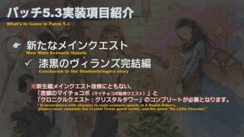 Captura de pantalla de Final Fantasy XIV 2020-04-24 13-32-05