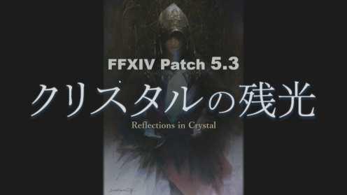 Captura de pantalla de Final Fantasy XIV 2020-04-24 13-31-24
