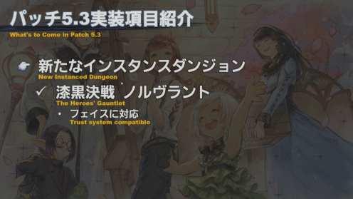 Captura de pantalla de Final Fantasy XIV 2020-04-24 13-36-17