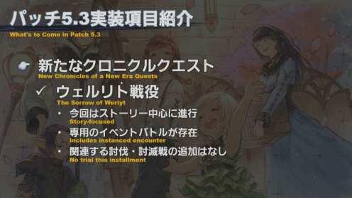Captura de pantalla de Final Fantasy XIV 2020-04-24 13-39-12