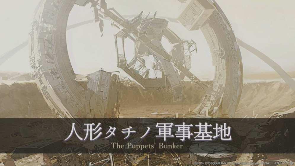 Captura de pantalla de Final Fantasy XIV 2020-04-24 13-45-58