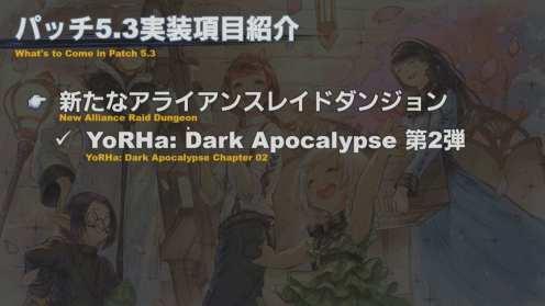 Captura de pantalla de Final Fantasy XIV 2020-04-24 13-45-13