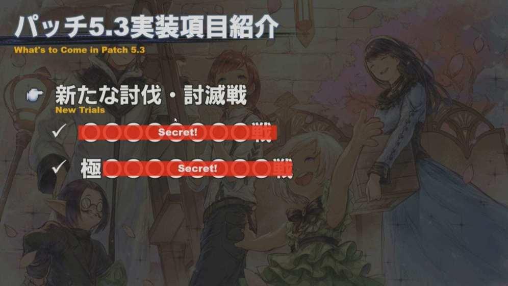 Captura de pantalla de Final Fantasy XIV 2020-04-24 13-41-48
