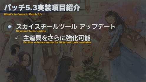 Captura de pantalla de Final Fantasy XIV 2020-04-24 13-55-45