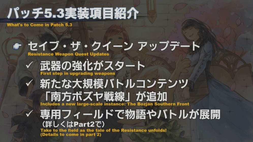 Captura de pantalla de Final Fantasy XIV 2020-04-24 13-51-10