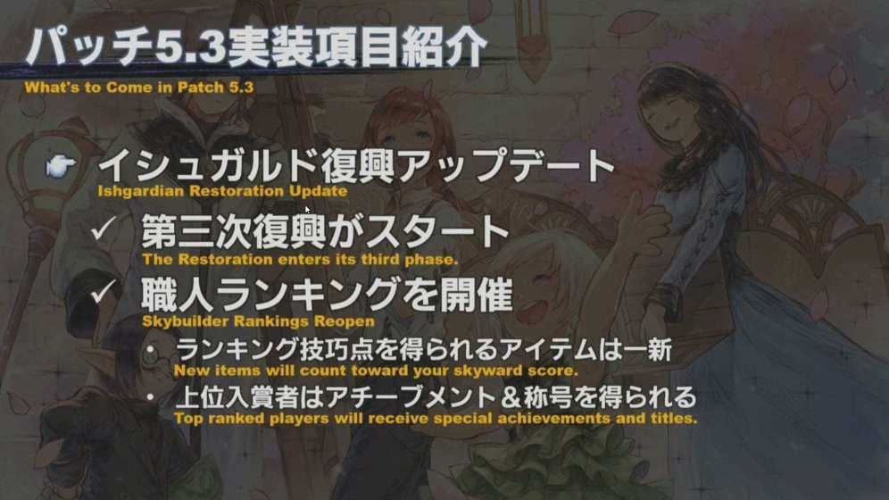 Captura de pantalla de Final Fantasy XIV 2020-04-24 13-55-08