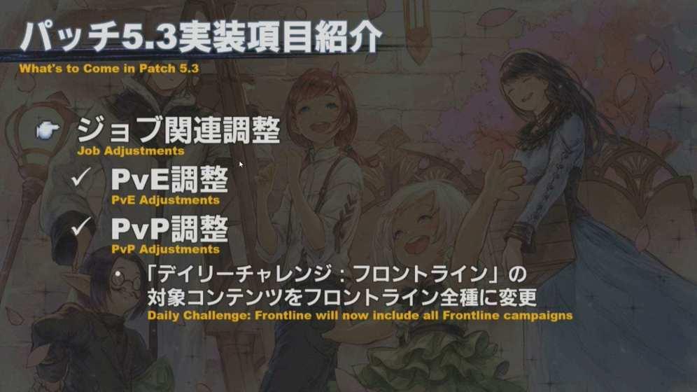 Captura de pantalla de Final Fantasy XIV 2020-04-24 13-47-02