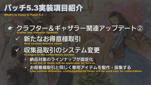 Captura de pantalla de Final Fantasy XIV 2020-04-24 13-53-55