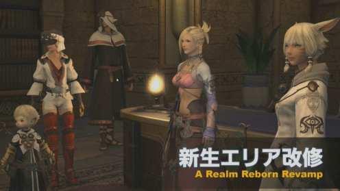 Captura de pantalla de Final Fantasy XIV 2020-04-24 13-56-33