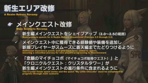 Captura de pantalla de Final Fantasy XIV 2020-04-24 14-03-27