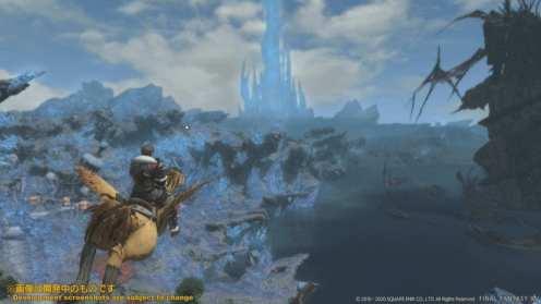 Captura de pantalla de Final Fantasy XIV 2020-04-24 14-05-20